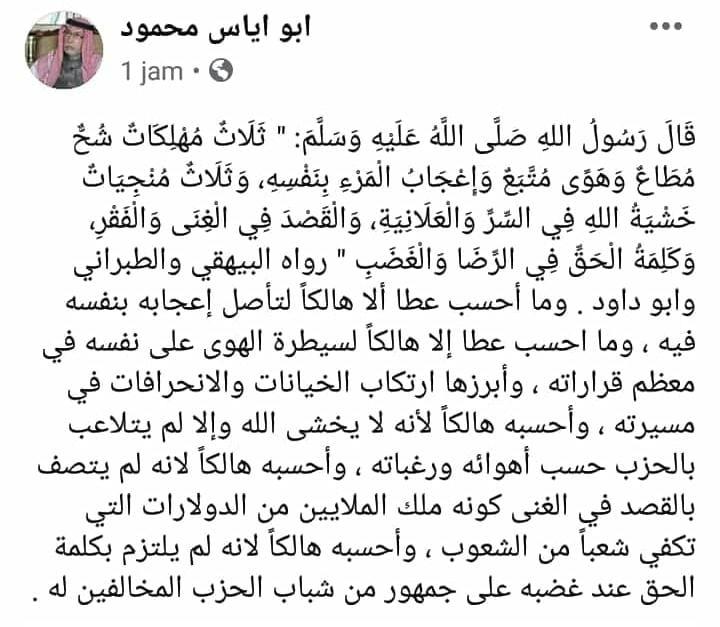 Punya Uang Jutaan Dolar, Siapa Sponsor Amir Hizbut Tahrir?