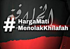 Kata Nabi: Nubuwwah, Kata HTI Khilafah/Khilafah Tahririyah